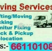 i do House shifting and Moving , House any furniture i do remove and fixing , Pickup Service, if your need anything please call me.... photo 1