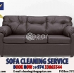 Sofa Cleaning Service Hegy Qatar Book Now :+974 33865544 photo 1