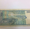 Bank notes photo 2