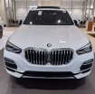 2021 BMW X5 xDrive40i photo 1