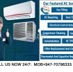 AC REPAIR IN QATAR 24/7 CALL NOW 70796333 photo 1