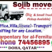 Moving shifting relocation services call 74456895 photo 1