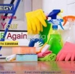 Deep Cleaning Service in Qatar photo 1