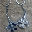 F16 key chain photo 1