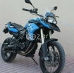 2013 GS800 for sale photo 2