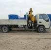 3Ton JAC Boom Truck 2015 for sale photo 1