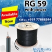 coaxial cable RG 59 with power photo 1