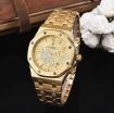 Brand New watch photo 1
