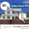 video door phone photo 1