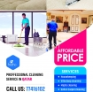Villa Cleaning Services in Qatar Call us  now photo 1
