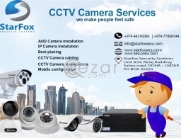 professional cctv security system solution  in qatar in Qatar