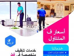 Fresho Cleaning Services Qatar Call in Qatar