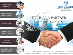 Trans Media International QFC LLC | Leading Advertising Services Provider and Corporate Gifts Suppliers in Qatar