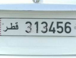 Lucky and fancy number for sale in Doha Qatar