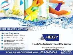 Deep Cleaning Service in Qatar in Qatar