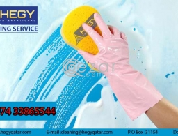 Cleaning Service in Doha Qatar Book Now in Qatar