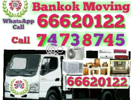 BANKOK Moving Shifting, labour Carpenter House/Villa/Office in Qatar