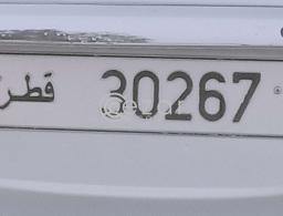 (30267)   5 digit number for sale