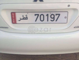 5 digit plate number in Doha Qatar