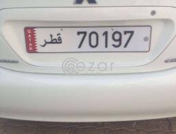 5 digit plate number