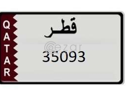 5 Digit Plate- Starting and Ending with 3 in Doha Qatar