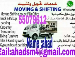 moving &shifting in Qatar