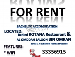 Rooms for Rent for rent in Qatar