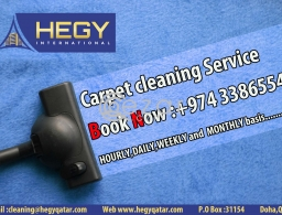 Carpet Cleaning Service Call us now in Qatar