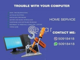 HARDWARE AND SOFTWARE in Qatar