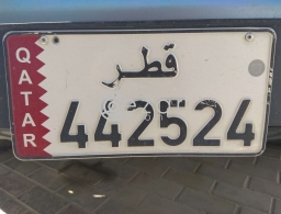 PLATE NUMBER - SAME MOBILE NUMBER in Doha Qatar