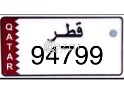 Special number in Doha Qatar