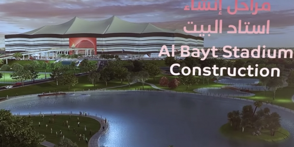 Al Bayt Stadium: The Progress So Far | Qatar 2022