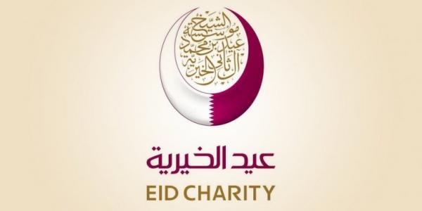 QR1m 'Sheikh Eid Humanitarian Award' announced