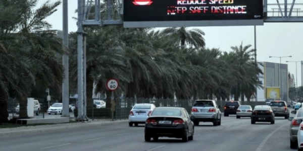 Mobile radar to monitor 16 Qatar roads Tuesday, January 15th