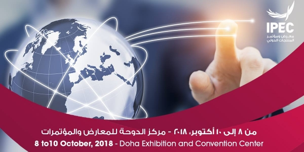 Largest trade event of the year aims to open new horizons for Qatar's imports and exports