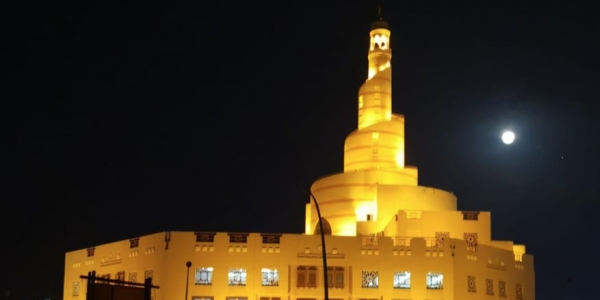 Amiri Diwan announces official holiday for National Day