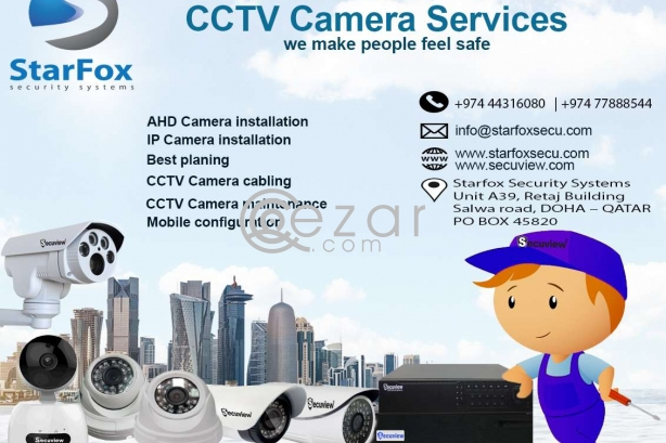 professional cctv security system solution  in qatar photo 1