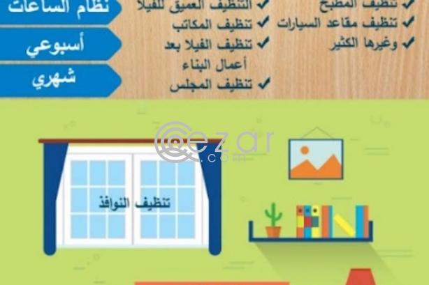 Carpet Cleaning With Fresho Qatar photo 1