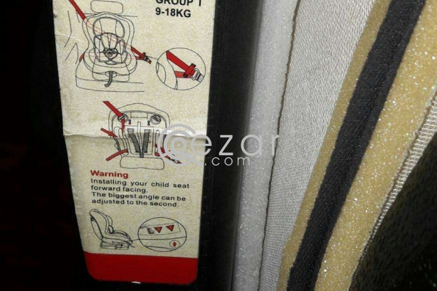 Baby car seat from baby shop photo 2