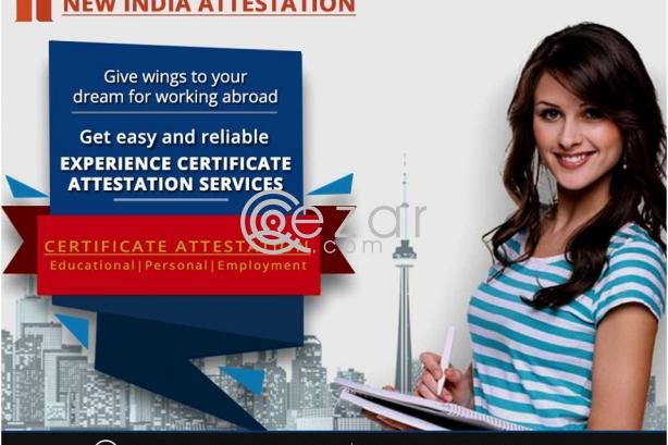 Certificate Attestation in Qatar photo 1