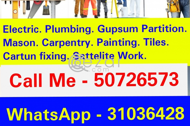 Maintenance work please contact with me 50726573 photo 1