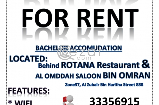 Rooms for Rent photo 2