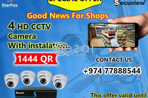 4 Cctv Security Camera With Instalation, Doha photo 1