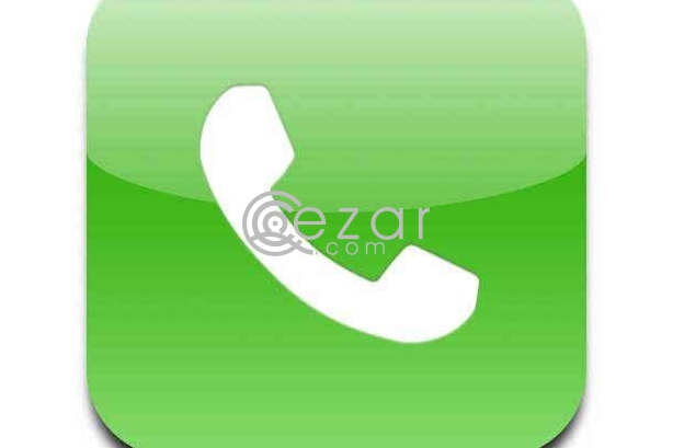 Mobile Number for sale photo 1