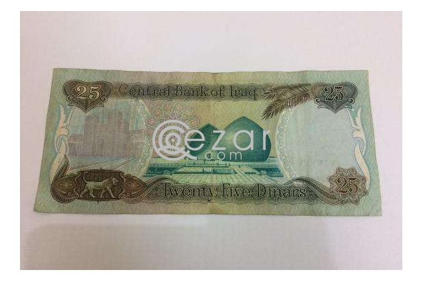 Bank notes photo 4