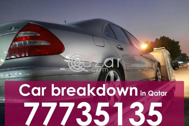 خدمة بريكداون سطحه في قطر photo 1