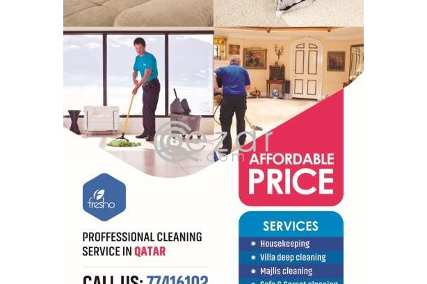 The best cleaning service in qatar photo 1