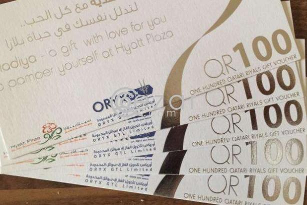 500QR, Hadiya Gift Vouchers from Hyatt Plaza photo 1