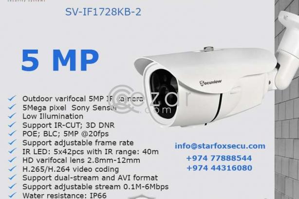 5 MP IP CCTV CAMERA photo 1
