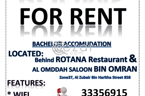 Rooms for Rent photo 1